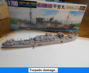 japanese-sub-tender-ship-1-700th-0030s